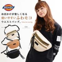 ONE 4 PREMIUM(ワンフォープレミアム )のバッグ・鞄/ウエストポーチ・ボディバッグ