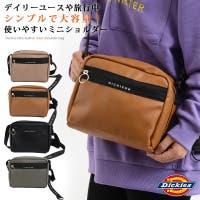 ONE 4 PREMIUM(ワンフォープレミアム )のバッグ・鞄/ショルダーバッグ