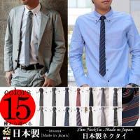 ONE 4 PREMIUM(ワンフォープレミアム )のスーツ/ネクタイ
