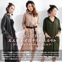 ONE 4 PREMIUM(ワンフォープレミアム )のワンピース・ドレス/シャツワンピース
