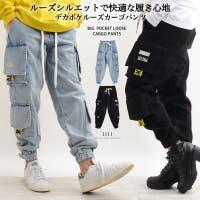 ONE 4 PREMIUM(ワンフォープレミアム )のパンツ・ズボン/カーゴパンツ