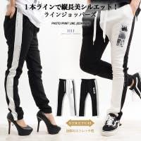 ONE 4 PREMIUM(ワンフォープレミアム )のパンツ・ズボン/スウェットパンツ