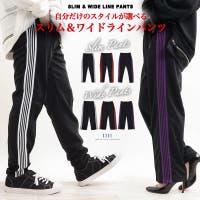 ONE 4 PREMIUM(ワンフォープレミアム )のパンツ・ズボン/パンツ・ズボン全般