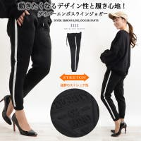 ONE 4 PREMIUM(ワンフォープレミアム )のパンツ・ズボン/ジョガーパンツ