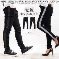 ONE 4 PREMIUM(ワンフォープレミアム )のパンツ・ズボン/スキニーパンツ