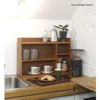 FIVE HUNDRED WORKS. (ファイブハンドレッドワークス)の収納・家具/食器棚・キッチン収納