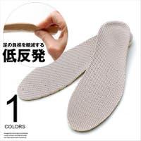 8(eight) (エイト)のシューズ・靴/シューズクリップ・シューズアクセサリー