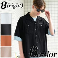 8(eight)  | EH000005541