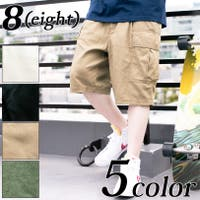 8(eight)  | EH000005570