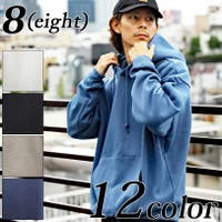 8(eight)  | EH000005631