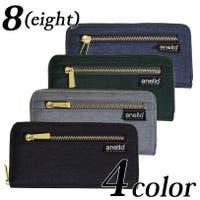 8(eight) (エイト)の財布/長財布