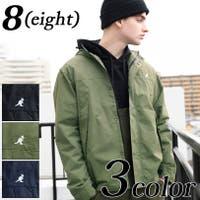 8(eight) (エイト)のアウター(コート・ジャケットなど)/マウンテンパーカー