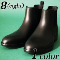 8(eight) (エイト)のシューズ・靴/レインブーツ・レインシューズ