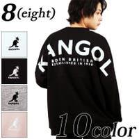 8(eight) (エイト)のトップス/トレーナー