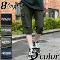 8(eight)  | EH000005566