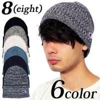 8(eight) (エイト)の帽子/ニット帽