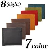 8(eight) (エイト)の財布/二つ折り財布