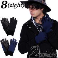 8(eight) (エイト)の小物/手袋