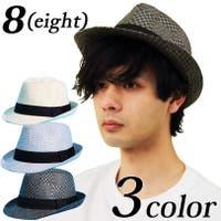 8(eight) (エイト)の帽子/麦わら帽子・ストローハット・カンカン帽