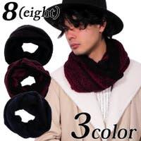 8(eight) (エイト)の小物/スヌード・ネックウォーマー