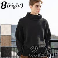 8(eight) (エイト)のトップス/ニット・セーター