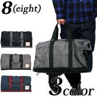 8(eight) (エイト)のバッグ・鞄/ボストンバッグ