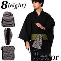 8(eight) (エイト)の浴衣・着物/和装小物