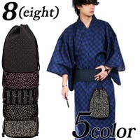 8(eight) (エイト)の浴衣・着物/浴衣小物