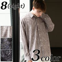 8(eight)  | EH000005461