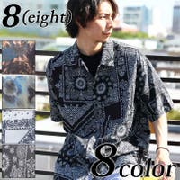 8(eight)  | EH000005565