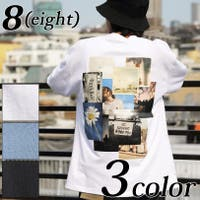 8(eight)  | EH000005607