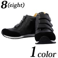 8(eight) (エイト)のシューズ・靴/スニーカー
