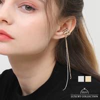 9am jewelry&accessory | MDPA0000687