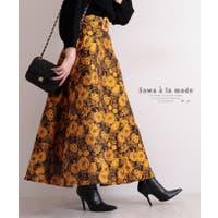 Sawa a la mode | SLMW0006881