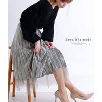 Sawa a la mode | SLMW0003858