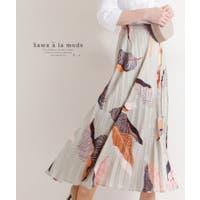 Sawa a la mode(サワアラモード )のスカート/プリーツスカート