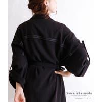Sawa a la mode(サワアラモード )のアウター(コート・ジャケットなど)/トレンチコート