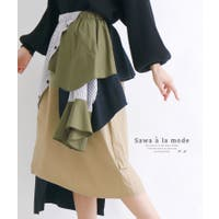 Sawa a la mode(サワアラモード )のスカート/ひざ丈スカート