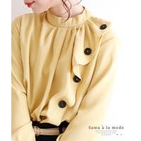 Sawa a la mode | SLMW0005992