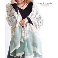 Sawa a la mode(サワアラモード )の小物/ストール