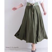 Sawa a la mode(サワアラモード )のスカート/フレアスカート