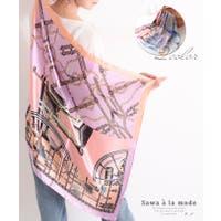 Sawa a la mode(サワアラモード )の小物/スカーフ