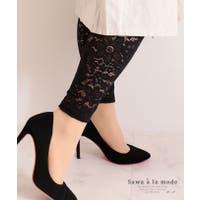 Sawa a la mode(サワアラモード )のパンツ・ズボン/レギンス