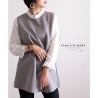 Sawa a la mode(サワアラモード )のトップス/チュニック