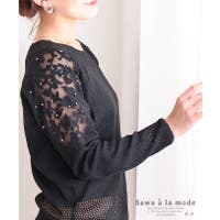 Sawa a la mode(サワアラモード )のトップス/ニット・セーター