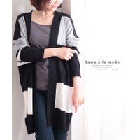 Sawa a la mode | SLMW0006805