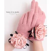 Sawa a la mode(サワアラモード )の小物/手袋