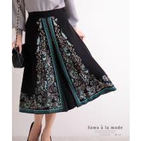 Sawa a la mode(サワアラモード )のスカート/ロングスカート・マキシスカート