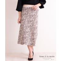 Sawa a la mode(サワアラモード )のスカート/タイトスカート