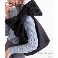 Sawa a la mode(サワアラモード )のバッグ・鞄/ハンドバッグ